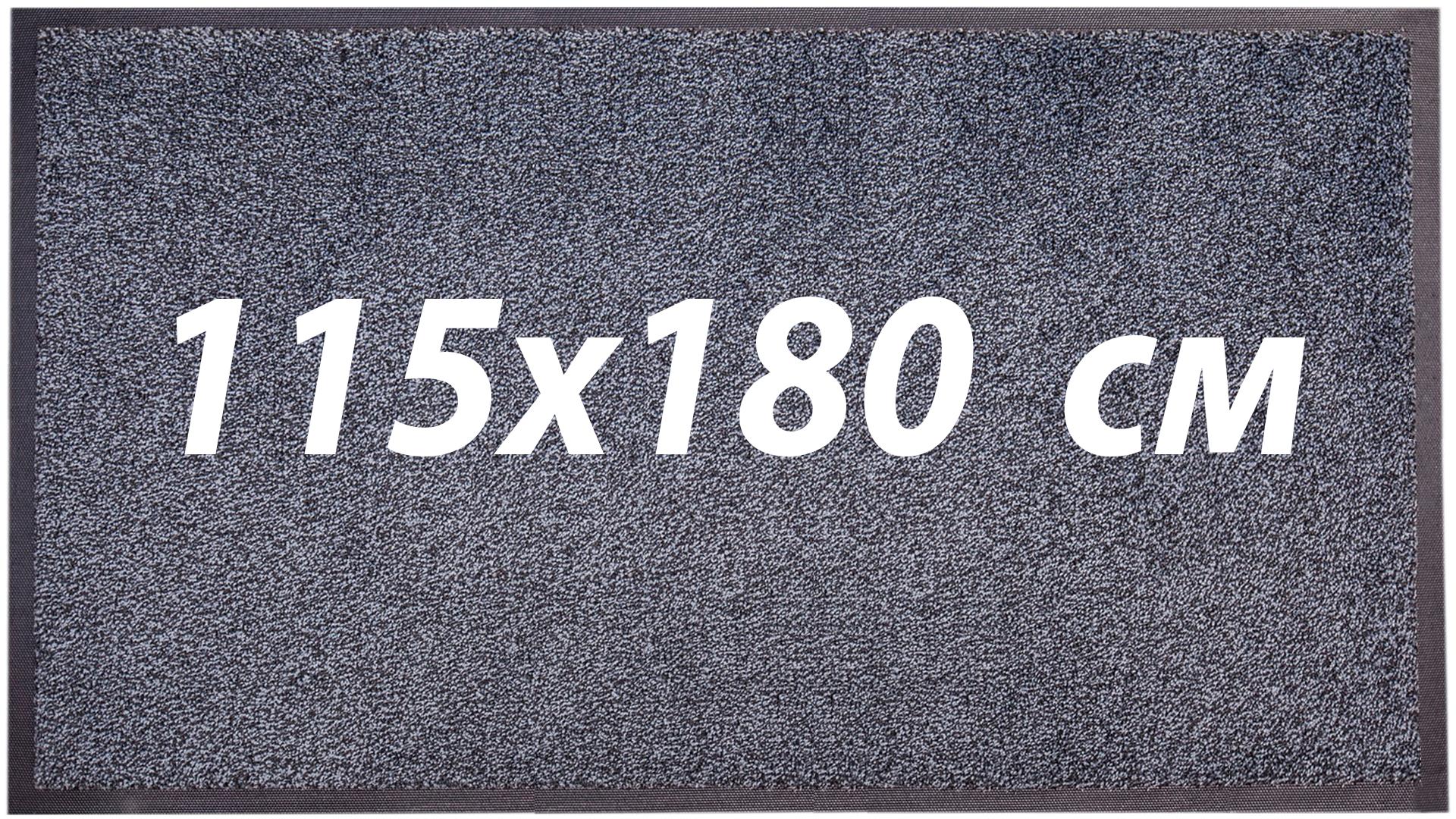 Аренда-ковра-115-на-180-см