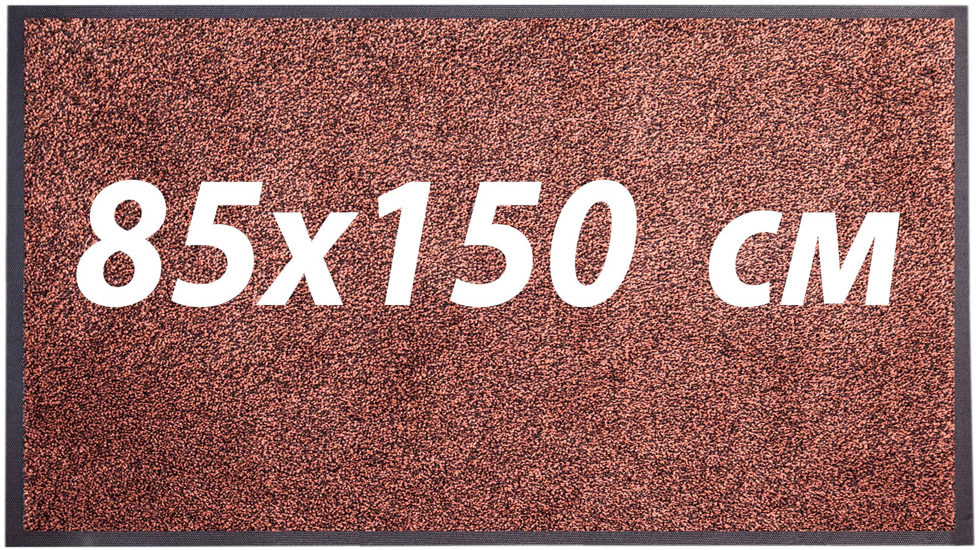Аренда-ковра-85х150-см-в-запорожье